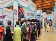 [울진]2018 서울국제수산식품전시회 참가