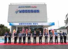 [울진]원거리 군민들의 숙원 해결, 남울진민원센터 개청