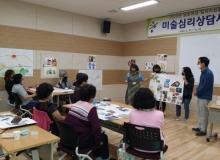 [울진]농업기술센터, 미술심리상담사 과정 수료식 개최