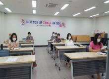 [울진]청소년상담자원봉사자 교육 개강