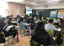 [울진]울진Wee센터, 2020년 초등학생 대상  실시