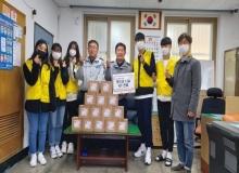 [울진]청소년자원봉사단, 핸즈온 나눔 키트 전달
