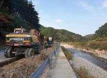 [울진]마을상수도 급수지역 11개소 지방상수도 공급