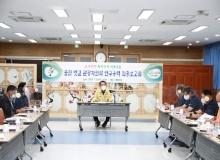 [울진]옛길 관광자원화 연구용역 최종 보고회 개최